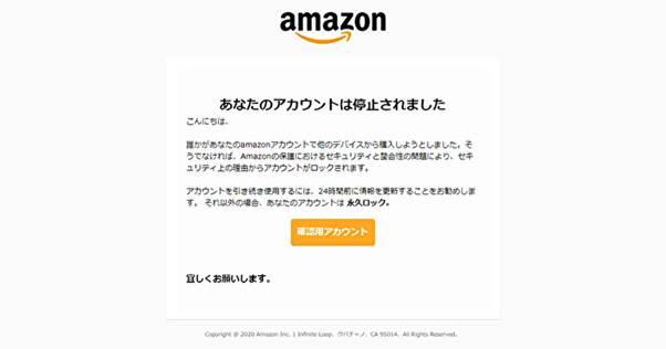 変更 が amazon の メール です 方法 お 必要 支払い