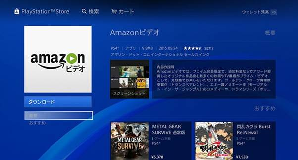 amazon プライム ビデオ テレビ で 見る 方法